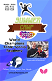 WCTTA 2019 Summer Table Tennis Camps